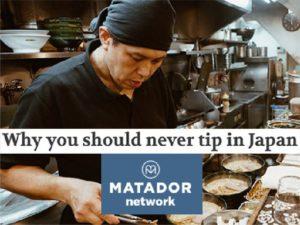 Oku Japan-Matador Network