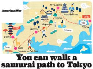 Oku Japan – American Way